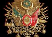 Osmanlı Hanedan Arması Nazım Siyavuşoğlu