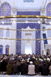 Çamlıca camii içi