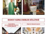 Rodos Külliyesi Nazım Siyavuşoğlu Bölümü. SİYAVUŞOĞLU VE MELEK MEHMET PAŞA SOYUNDAN RODOS ADASINDA ÜYEMİZ YOKTUR.